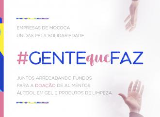 #GenteQueFaz